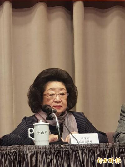 因應中國文教統戰對策 教部將邀學校會商