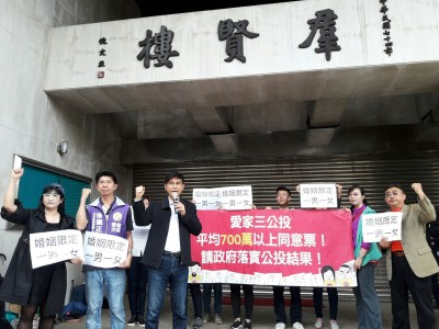 同婚專法立院協商 反同團體連兩天抗議:請落實公投結果