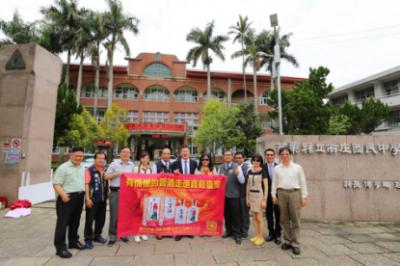 南庄國中收60萬捐款  讓中國酒商高舉「習酒走進寶島」布條