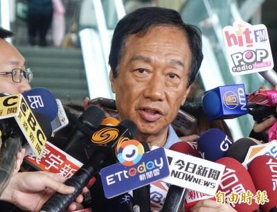 談兩岸論述 郭台銘:支持一中各表的兩個中國