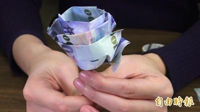 必學片》這樣就有「鈔票花」 母親節最霸氣的獻禮