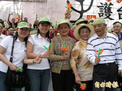蘇貞昌感念天上的母親 向全國媽媽致敬