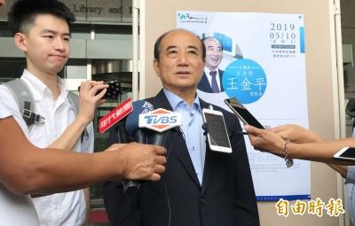 賴清德訪日引核災食品的敏感聯想 王金平這麼說...