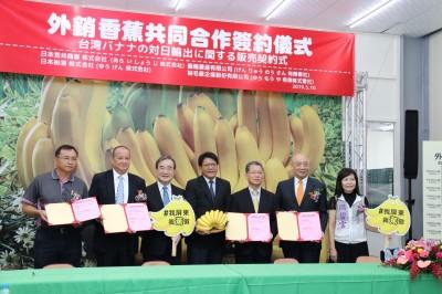 台灣香蕉重返榮耀!國家隊再簽2.5億外銷日本訂單