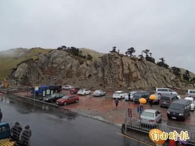 注意!武嶺、合歡山遊客中心停車場 13日起依序封閉整修