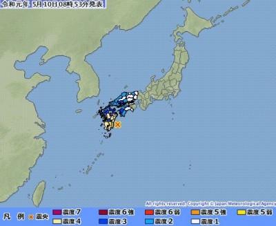 最大規模6.3!日九州90分鐘內連3強震 未來一週恐還有強震