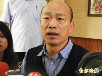 韓國瑜自經區說帖4頁僅1600字 議員爆:抄襲陳菊報告