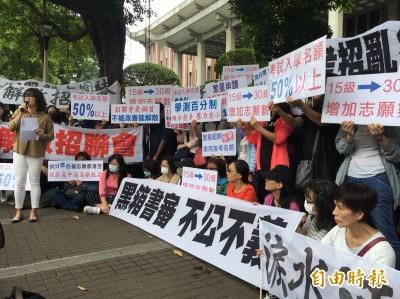 申請入學大學爭議多   家長聯盟赴教育部陳抗