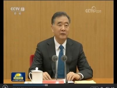 汪洋訓示台媒高層 世新校長與郭冠英也出席