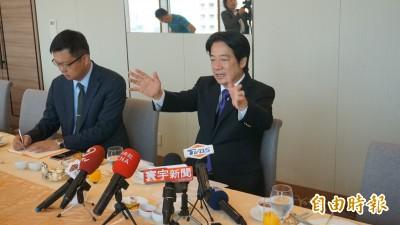 賴清德點名韓國瑜郭台銘 對中國說一套對國內又講一套