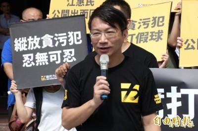 KMT替郭董「兩個中國」緩頰 徐永明:心中有北京警總