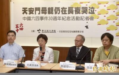 六四紀念活動 籲總統候選人對中國民主人權表態