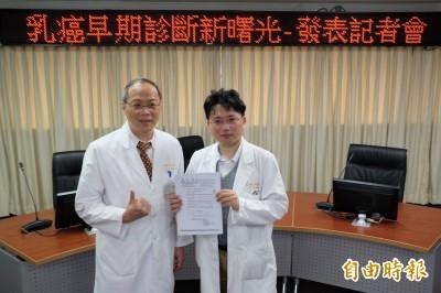 抽血就能檢測乳癌 長庚醫師:期待2年內上路