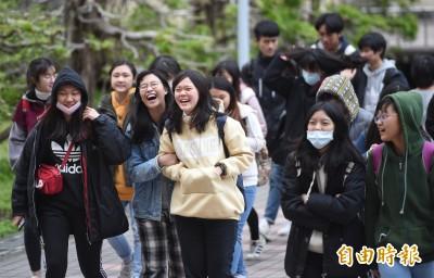 15所大學聯合呼籲 大學招生應多元入學