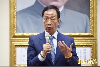 不再談兩個中國 郭台銘:政見會時會清楚論述