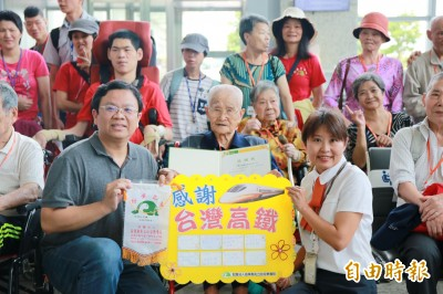 馬爺爺的百歲生日禮…首次搭高鐵旅行、客家歌謠送行