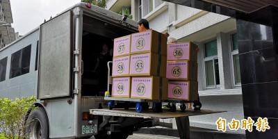 調查局緝獲139公斤毒品 今公開銷毀