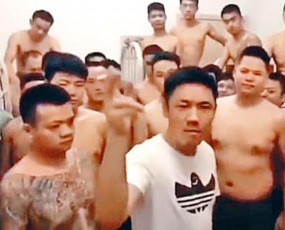 中國黑幫拍片嗆聲 惹怒柬埔寨警方跨國追緝