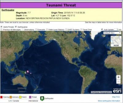 太平洋7.5強震!美發布「海嘯威脅」警告巴紐位在威脅範圍