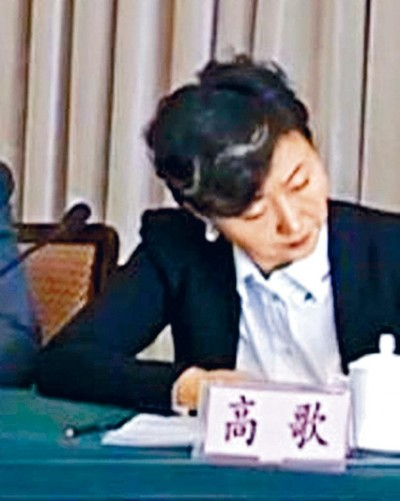國際刑警組織前主席孟宏偉妻及2子 獲法國政治庇護