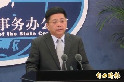 汪洋訓示台媒宣傳「一國兩制」 國台辦加碼:推進祖國統一