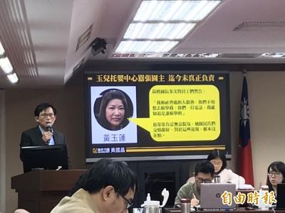 小孩藏陽台!托嬰中心超收39人只罰6萬 黃國昌批新竹市府包庇