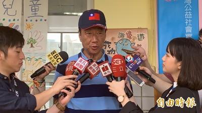 「總統在高雄辦公」 郭台銘下戰帖邀辯   韓國瑜未回應