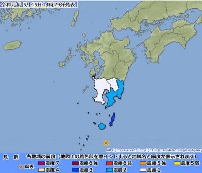 日本九州外海5.5極淺層強震 暫無海嘯威脅
