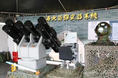 海巡艦配備火箭彈取代40快砲 海巡署:符合海巡任務需求