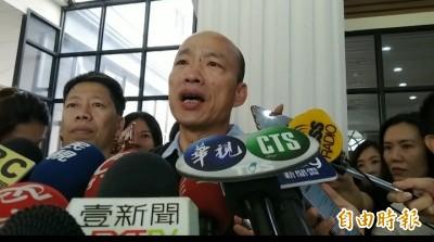 韓粉募款助選總統 韓國瑜拒絕:今天務必停止!