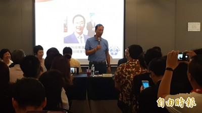 郭台銘:香港一國兩制失敗、只接受一中各表