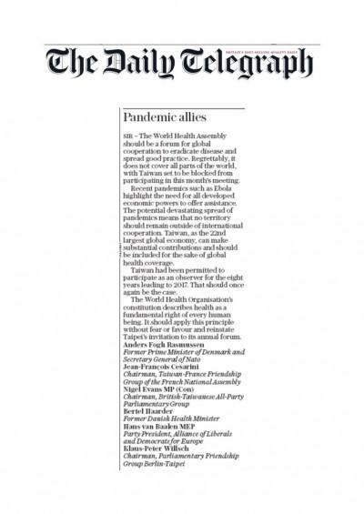 挺台參與WHA 丹麥前總理與英法德政要聯名發公開信