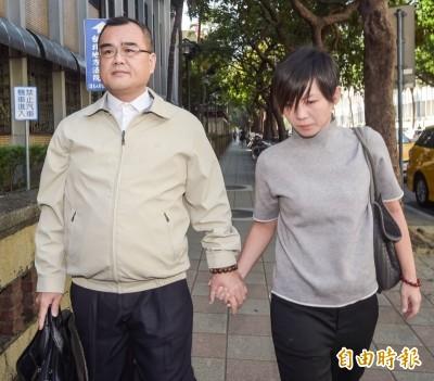 林益世漏報財產 法院:監院裁罰400萬於法有據
