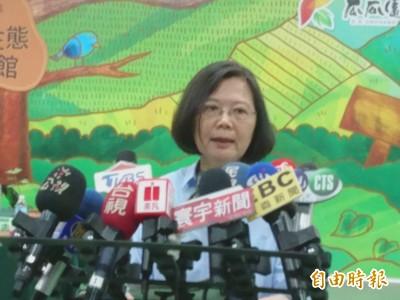同婚專法三讀通過 蔡英文:今天是台灣值得驕傲的一天