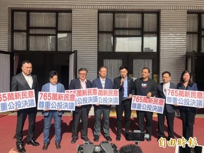 國民黨團轟同婚立法被霸凌  吳志揚:蔡總統自以為女皇帝