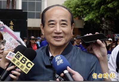 談同婚專法 王金平:很珍惜亞洲第一步 讓人權受尊重
