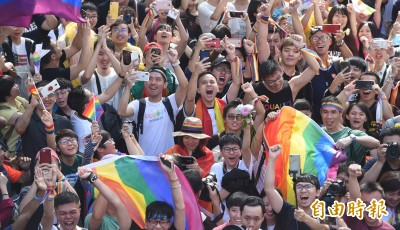 同性結婚組家庭成真!台灣立下亞洲里程碑