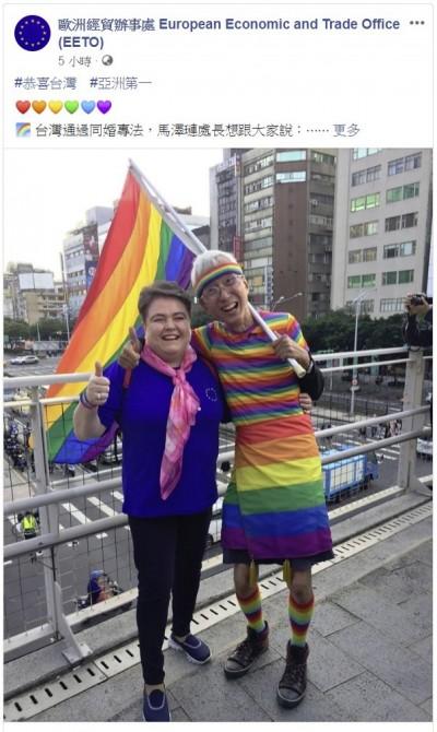 同婚專法三讀 英法德加荷歐盟讚台灣捍衛人權