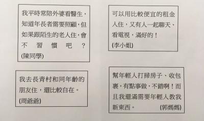 國中會考》寫作考「青銀共居」 要考生思辨高齡化議題