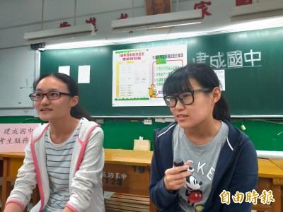 國中會考》寫作測驗考「青銀共居」 考生直呼:超難的
