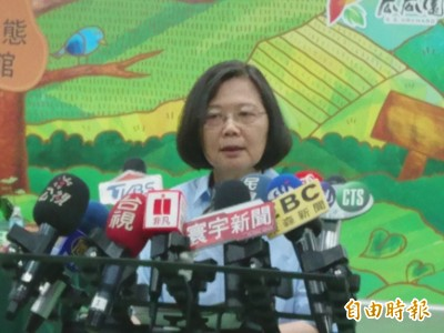 蔡辦:建議民進黨中央公佈協調會三方簽字結論