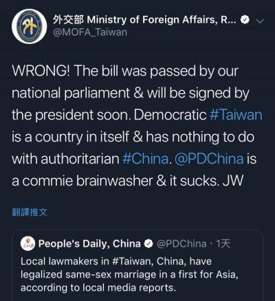 中國官媒沾光台灣同婚合法 吳釗燮嗆「爛爆了」