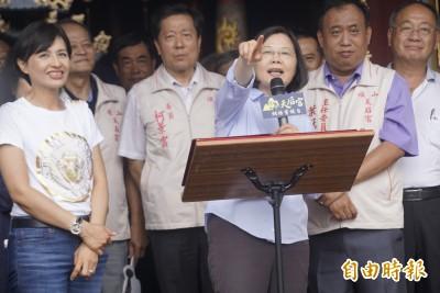 執政3年 蔡英文:給我更多時間台灣會不一樣