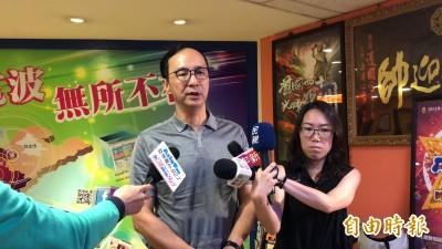 馬、吳延長境管2年 朱立倫砲轟:羞辱式的作法