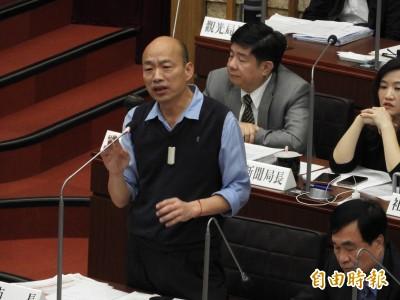 議員批任期完成9.79%就要選總統 韓國瑜答話「很哲學」…