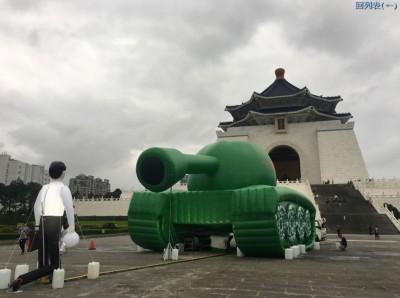 中國崩潰!64紀念活動移師台灣 坦克人現身自由廣場