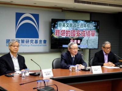 前外交部長歐鴻鍊批蔡政府 要求啟動兩岸談判、簽署和平協議