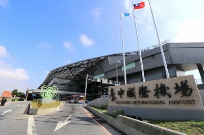 台中國際機場門戶開發案將續審 中市府促提升為「機場園區」