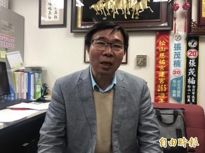 民進黨團:王世堅遭醜化汙衊垃圾 柯P應道歉