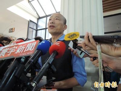 大雨無重災 韓國瑜:代表過去幾個月市府努力作為正確